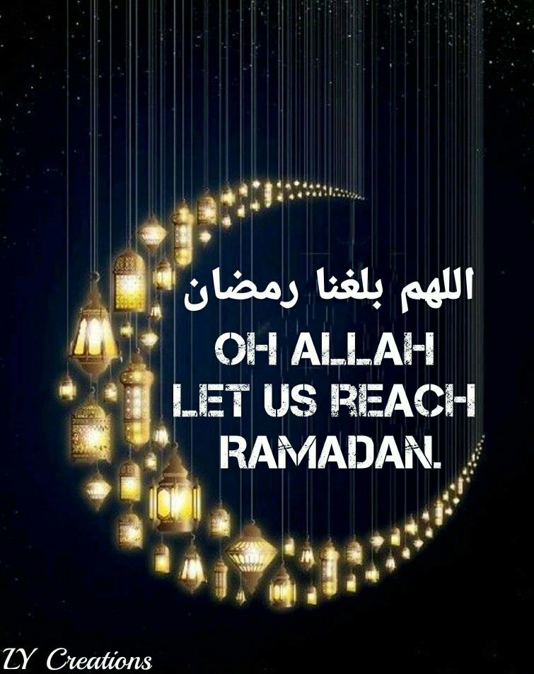 Oh Allah Let Us Reach Ramadan Ramadan Ramadan Kareem Islam Muslim