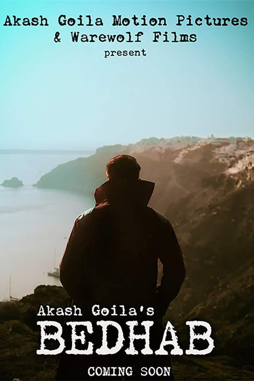 Hd 1080p Bedhab 2019 Pelicula Online Completa Esp Gratis En Español Latino Hd Bedhab Completa Movies To Watch Online Motion Picture Good Movies