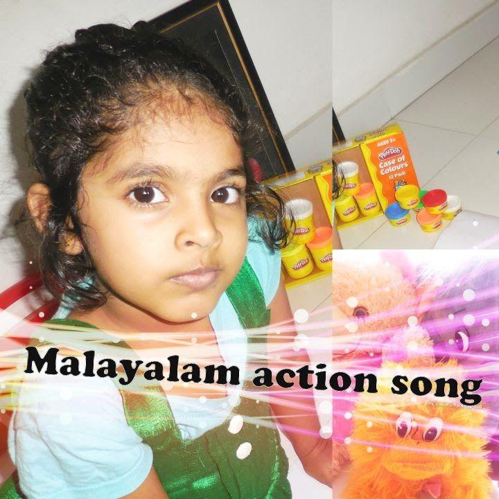 Malayalam action song for  LKG/UKG kids (kaliye mekyaan..)-Kids happiness