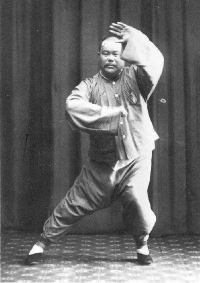 yang chengfu performing yang tai chi chuan qi gong tai