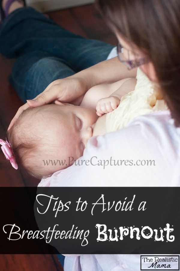 Tips to Avoid a Breastfeeding Burnout