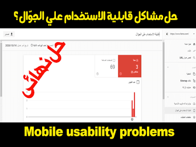 النص صغير جد ا ولا يمكن قراءته Bar Chart Chart Usability