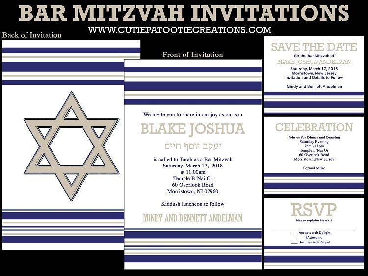 Blue and Tan Stripes Bar Mitzvah Invitation with Jewish Star, Bat ...