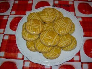 كروكي لذيذ بالصور Algerian Recipes Food Recipes