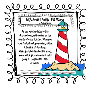 pitner 39 s potpourri lighthouse family the storm text exemplar freebie themes reading. Black Bedroom Furniture Sets. Home Design Ideas