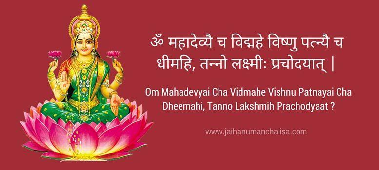 Lakshmi Gayatri Mantra For Prosperity  By reciting Lakshmi