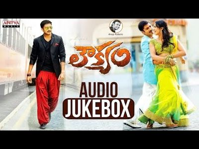andarivadu telugu movie mp3 songs downloadinstmankgolkes