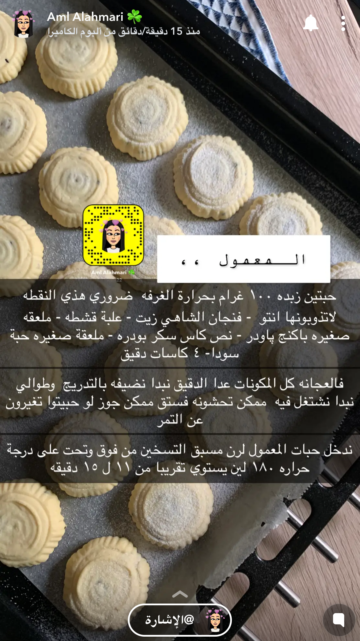 Pin By Istifada استفادة On حلآ Food Cooking Arabic Sweets