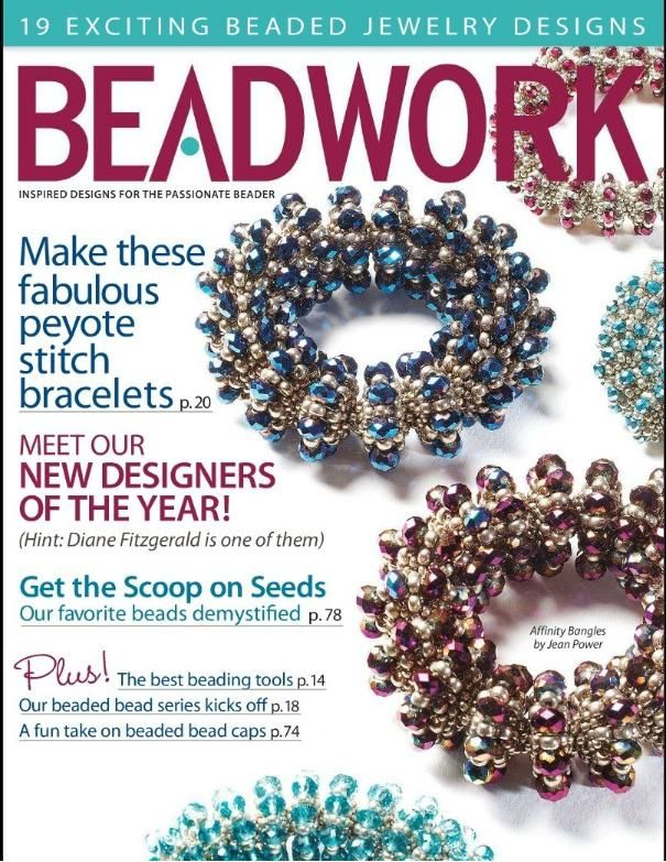 Beadworkfebruary march2012 1g diy jewelry and clay beadworkfebruary march2012 1g fandeluxe Images