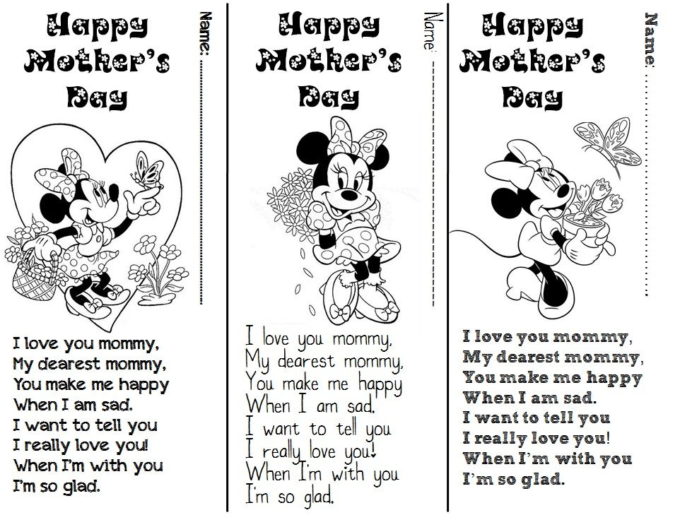 Enjoy Teaching English MOTHERS DAY poem Spring Crafts