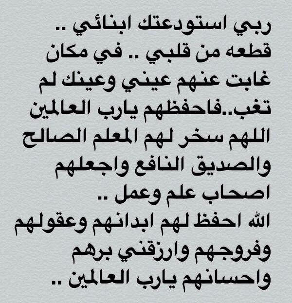 Desertrose اللهم آاااامين Islamic Phrases Islam Facts Islamic Quotes