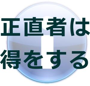 ネット初心者なのにソーシャルメディアで成功事例になる人4パターン  http://8en.jp/socialmedia/efforts_are_wonderful/