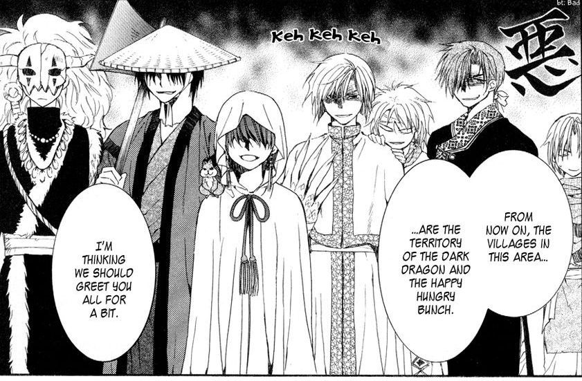Akatsuki no Yona - The Dark Dragon and the Happy Hungry Bunch. (...They don't look very happy)
