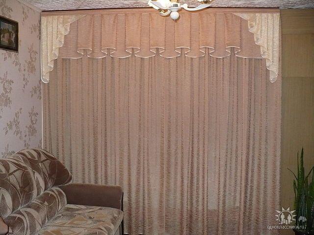 des rideaux pour mon salon deco interieure rideaux. Black Bedroom Furniture Sets. Home Design Ideas