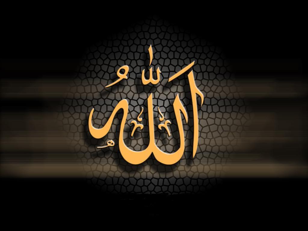 Subhanallah Name Wallpaper Islamic Wallpaper Allah Names