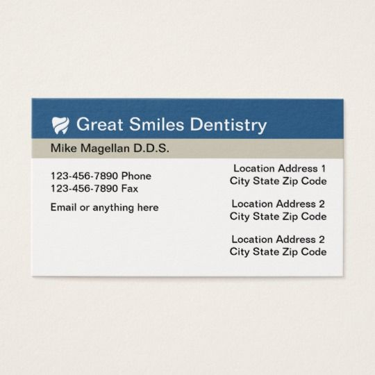 Dentist Office Multi Location Ointment Business Card