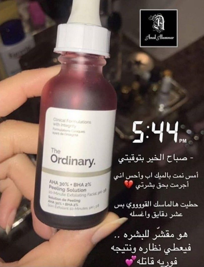 Pin By Asma Alotaibi On عناية Hand Soap Bottle Soap Bottle Bha