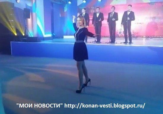 Видео мини юбка танцует
