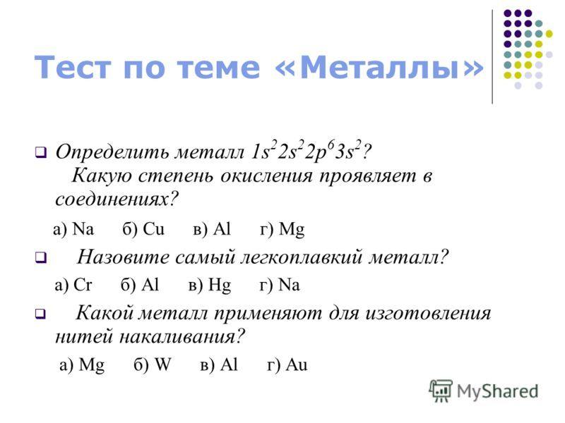Готовое домашние задание по русскому языку 8 класс сабаткоев