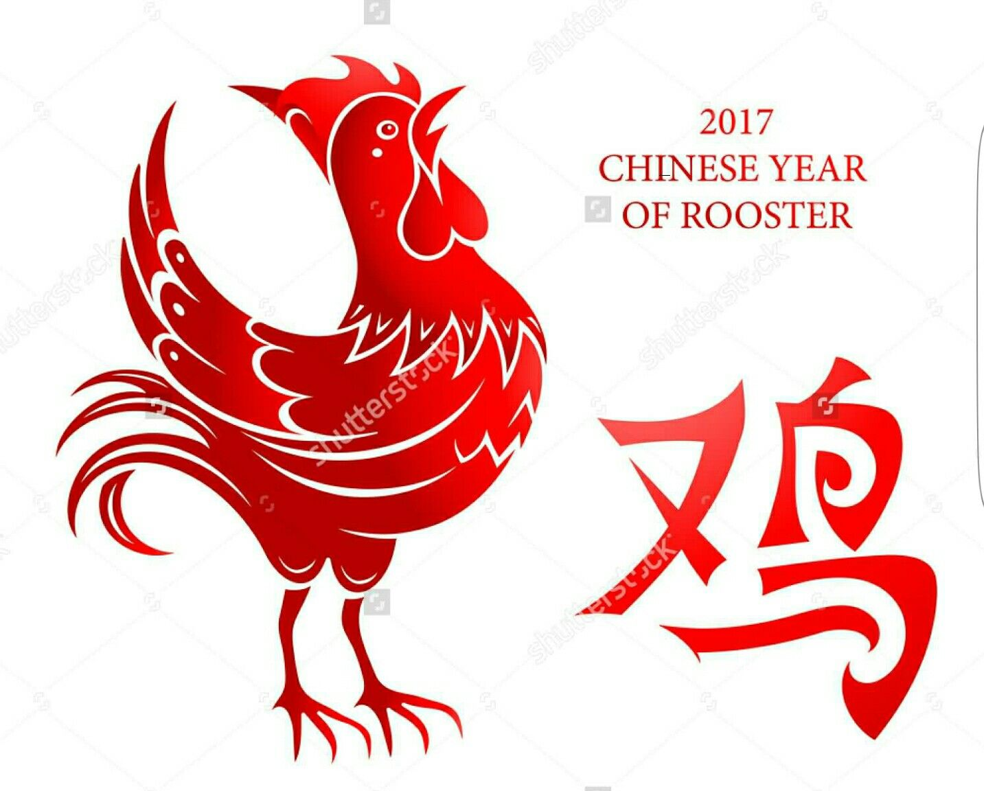 Every 12 years there is a Rooster year, beginning at
