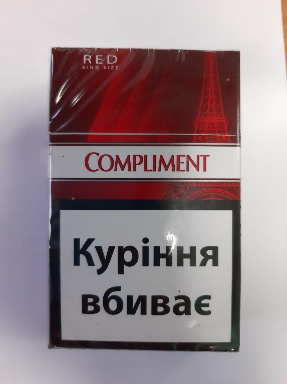 Купить сигареты оптом в брянске дешево табачные изделия оптом в московской области