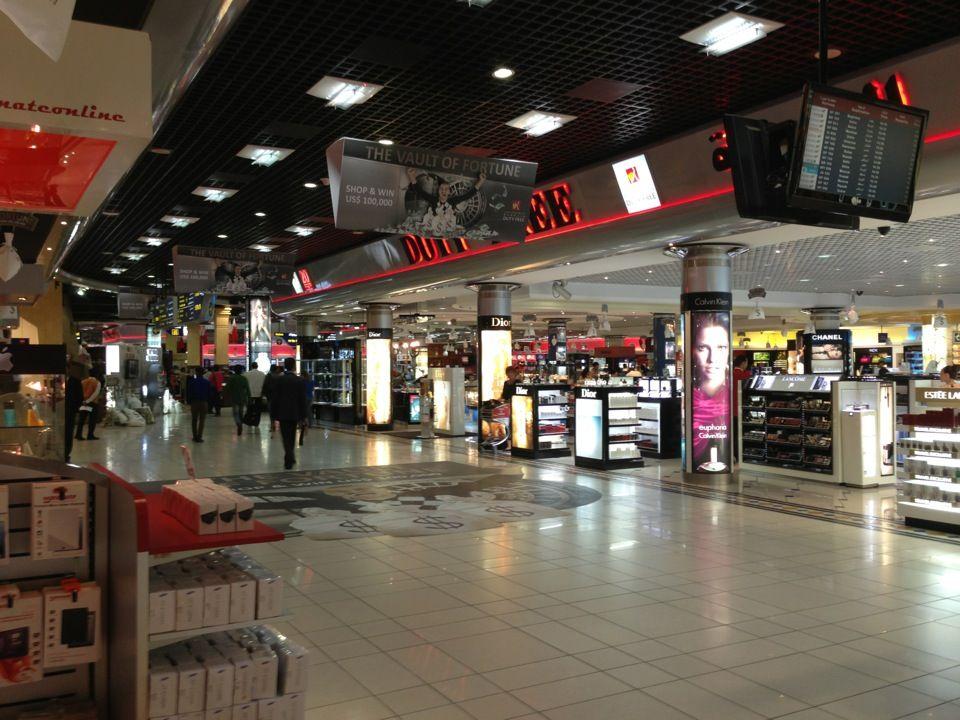 مطار البحرين من الداخل - Sahara Blog's