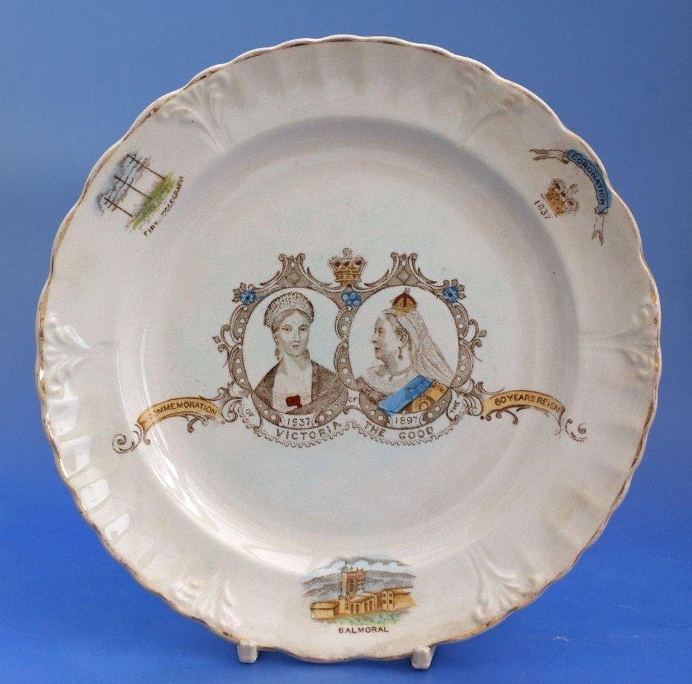 queen victoria diamond jubilee plate 1897 royal. Black Bedroom Furniture Sets. Home Design Ideas