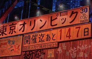 20年以上前に『2020年東京オリンピック』を予言している漫画・映画があった・・・超人気作品『AKIRA』がいま再び注目を集める
