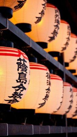 Japanese paper lanterns.