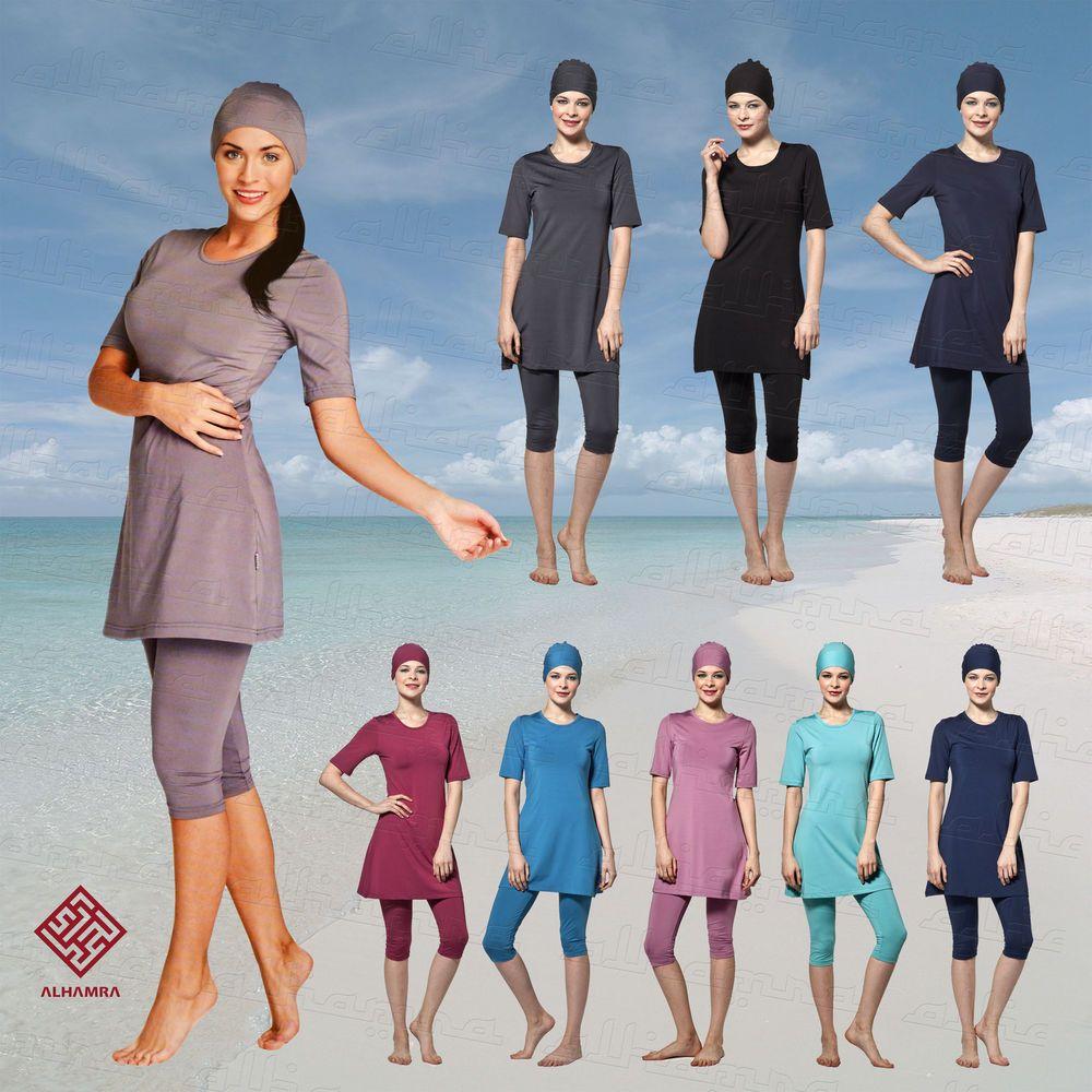 67e0d1df82 Full Cover Modest Swimwear Suit Range. Our range of elegantly modest  swimwear has been especially designed for women who want to enjoy swimming  but don t ...