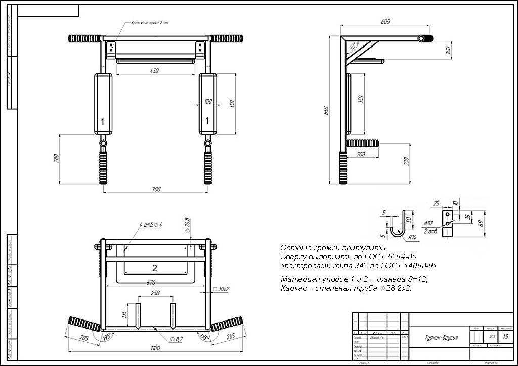 Скамья для пресса своими руками чертежи и размеры 152