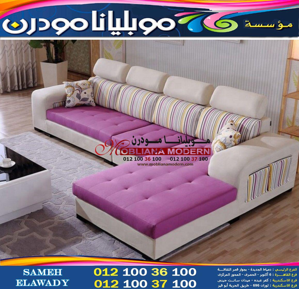 ركنات وكنب روعه صور ركنات 2023 احدث تصميم ركن مودرن Room Sofa Furniture