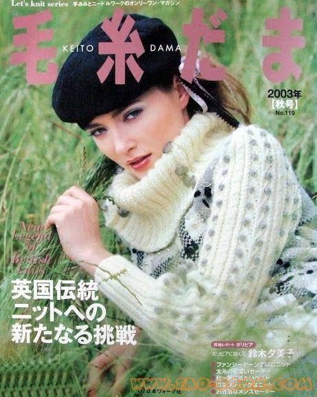 KEITO DAMA 2003 N° 119 | memorising practical construction ❤️❤️