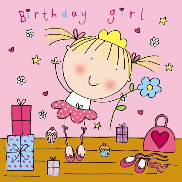 Картинки на день рождения от дочки рисунок