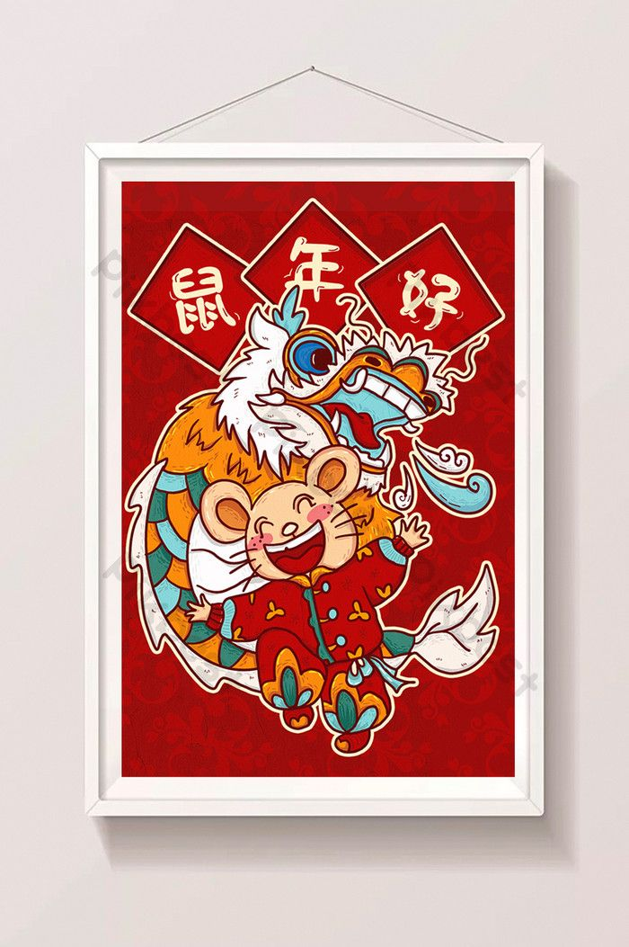 2020 Year of the Rat Chinese New Year Lion Dance Creative