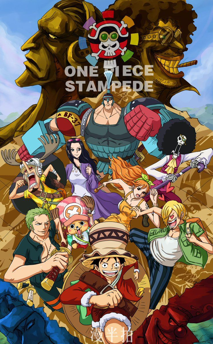 Stampede By Luffy420 One Piece Drawing One Piece Luffy One Piece Anime