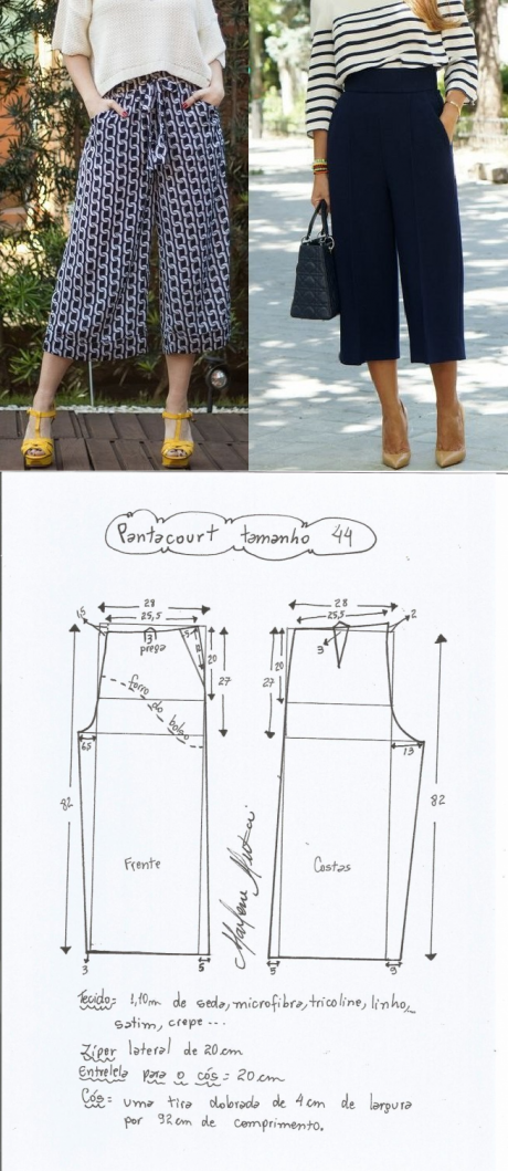 шев и кройки | Costura, Patrones y Molde