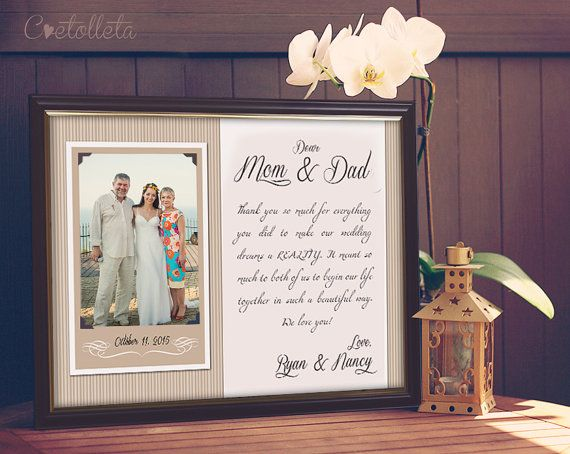 Parents Wedding Gift Parents Thank You Gift Wedding Gift For Etsy Wedding Gifts For Parents Custom Wedding Gifts Mother Of The Groom Gifts
