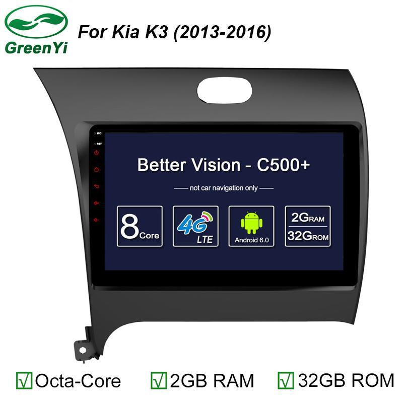 2G RAM Android 6.0 2 DIN Car DVD GPS For Kia CERATO K3