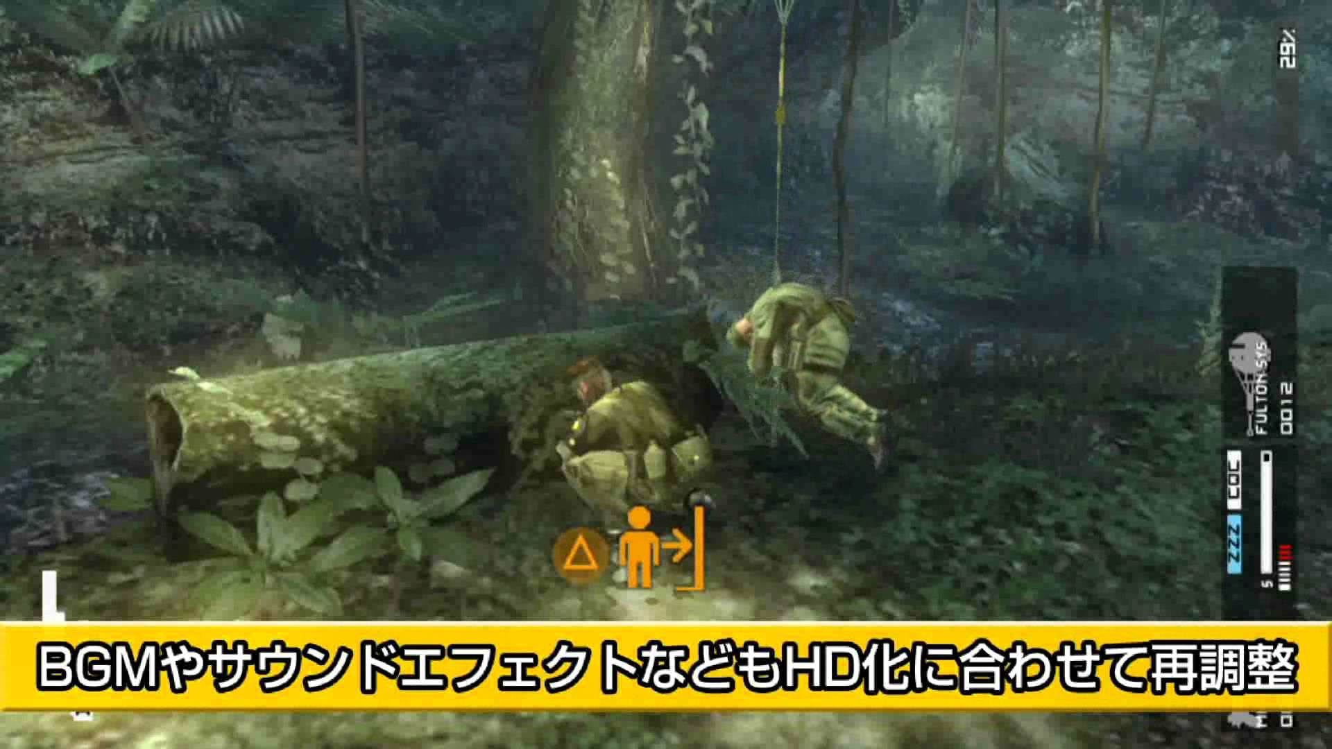 MGS PW HD EDITION Gameplay Vol.2 (JP)