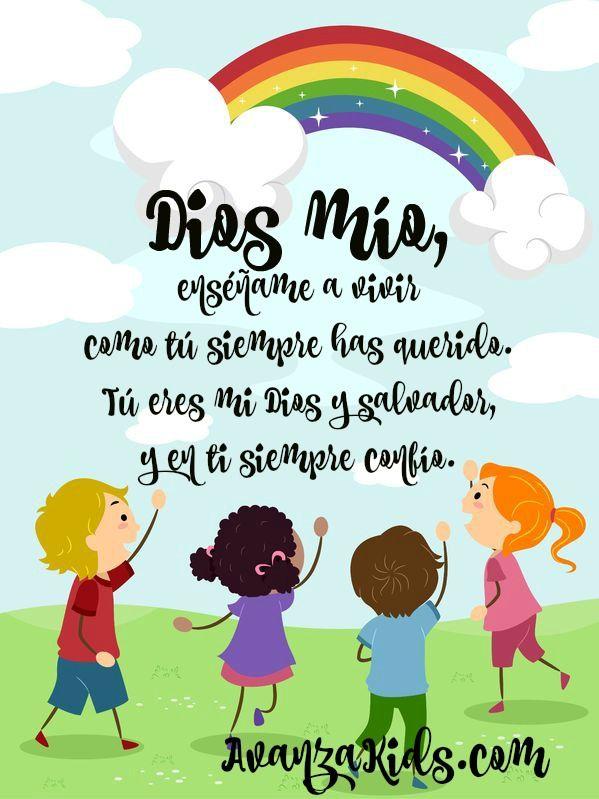 Imágenes Cristianas Para Niños Dios Mio En Ti Confío
