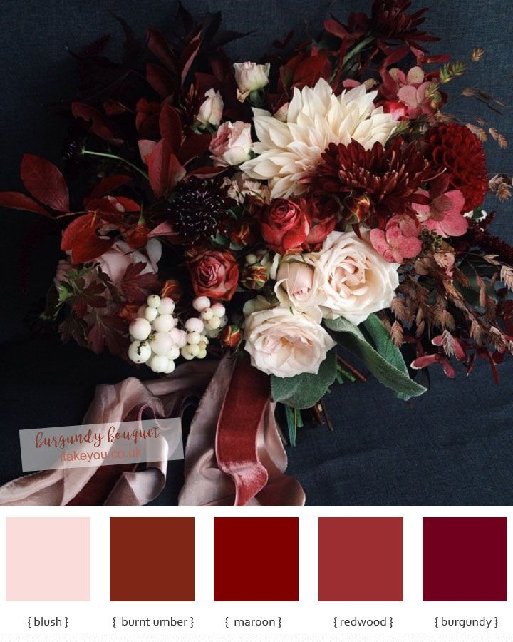 Burgundy wedding bouquet with hint of peach | itakeyou.co.uk #bouquet #weddingbouquet