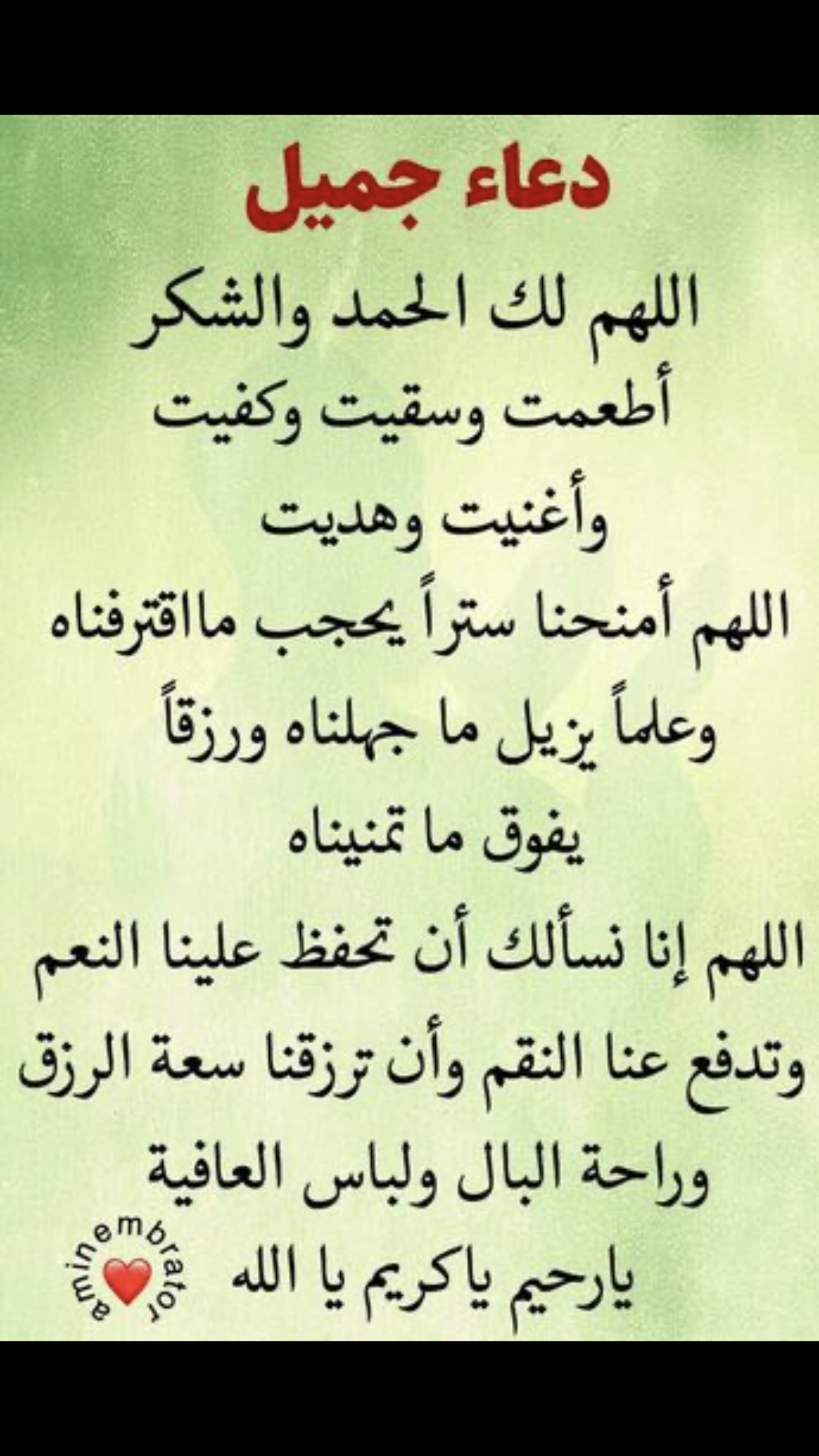 Pin By Dalia Omar On اذكارات Islamic Love Quotes Islamic Inspirational Quotes Islamic Phrases