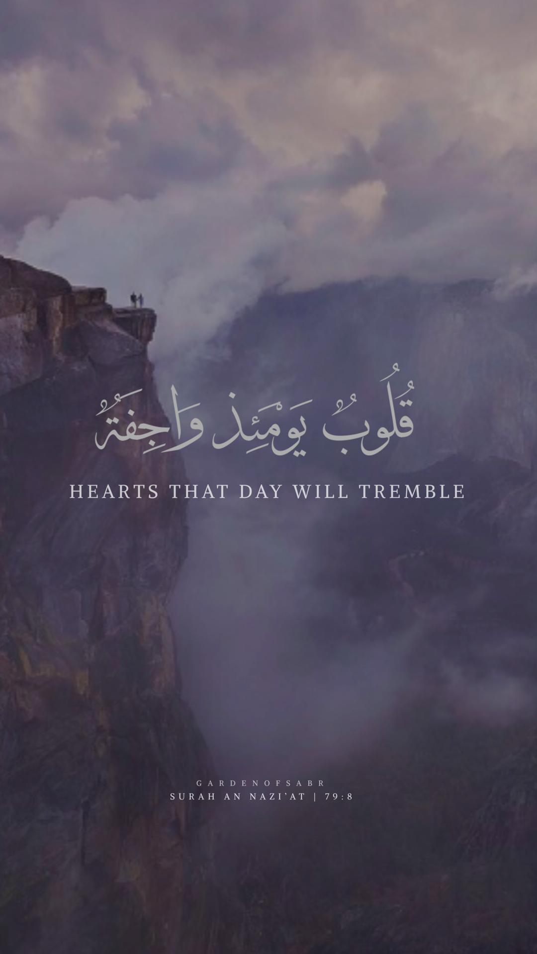 Quotes Quran Tentang Hati Ayat Quran Kutipan Muslim Kata Kata Indah