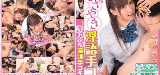 jks free porn Jk Porn Links Porn Videos | Pornhub.com.