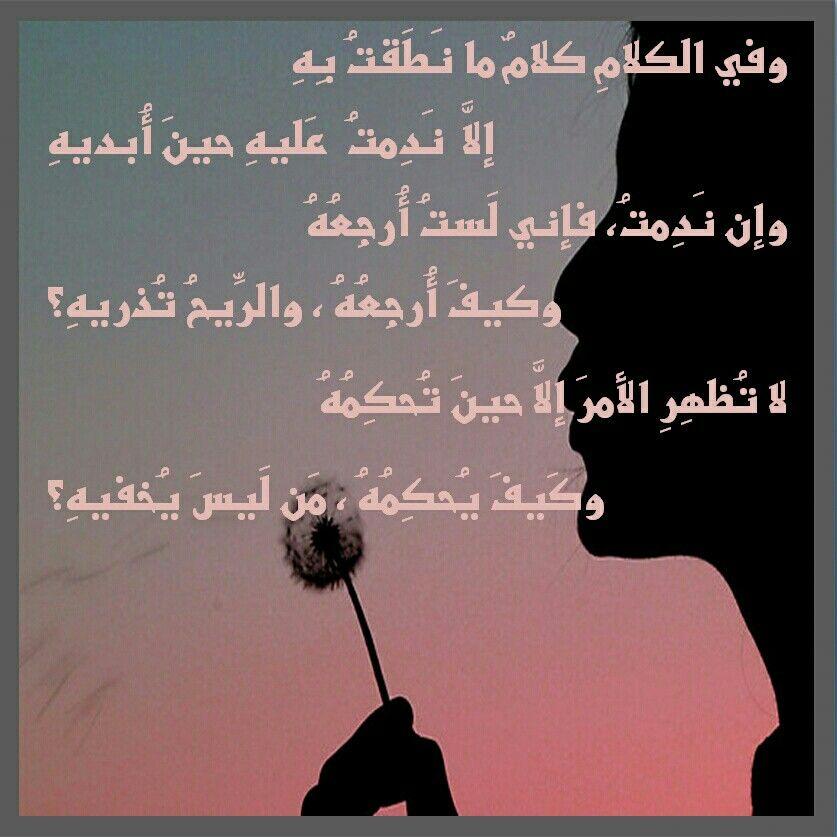 من روائع الشعر العربي Movie Posters Movies Poster