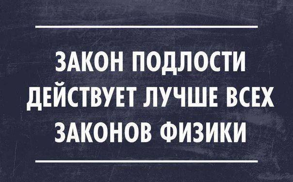 Сарказм в картинках (24 шт.)   Юмористические цитаты ...