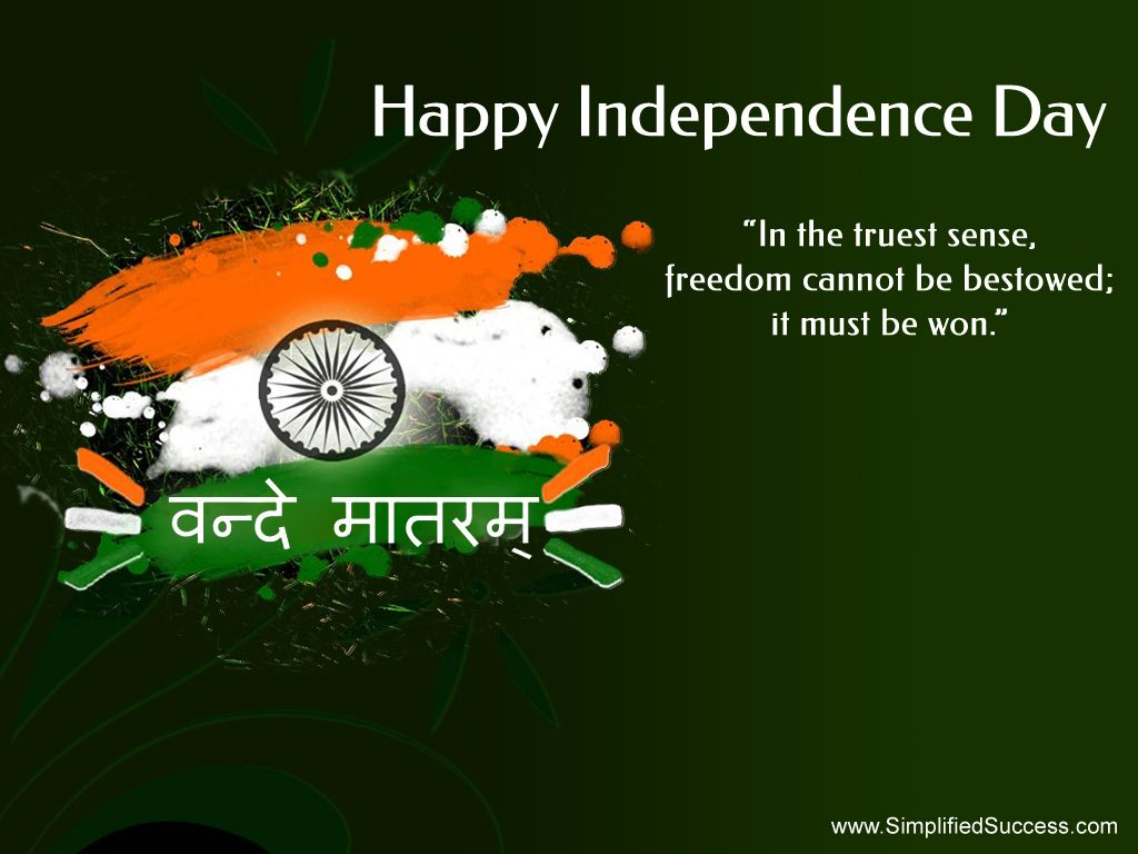 Independence Day Wallpaper 15 August 2018 Independence Day