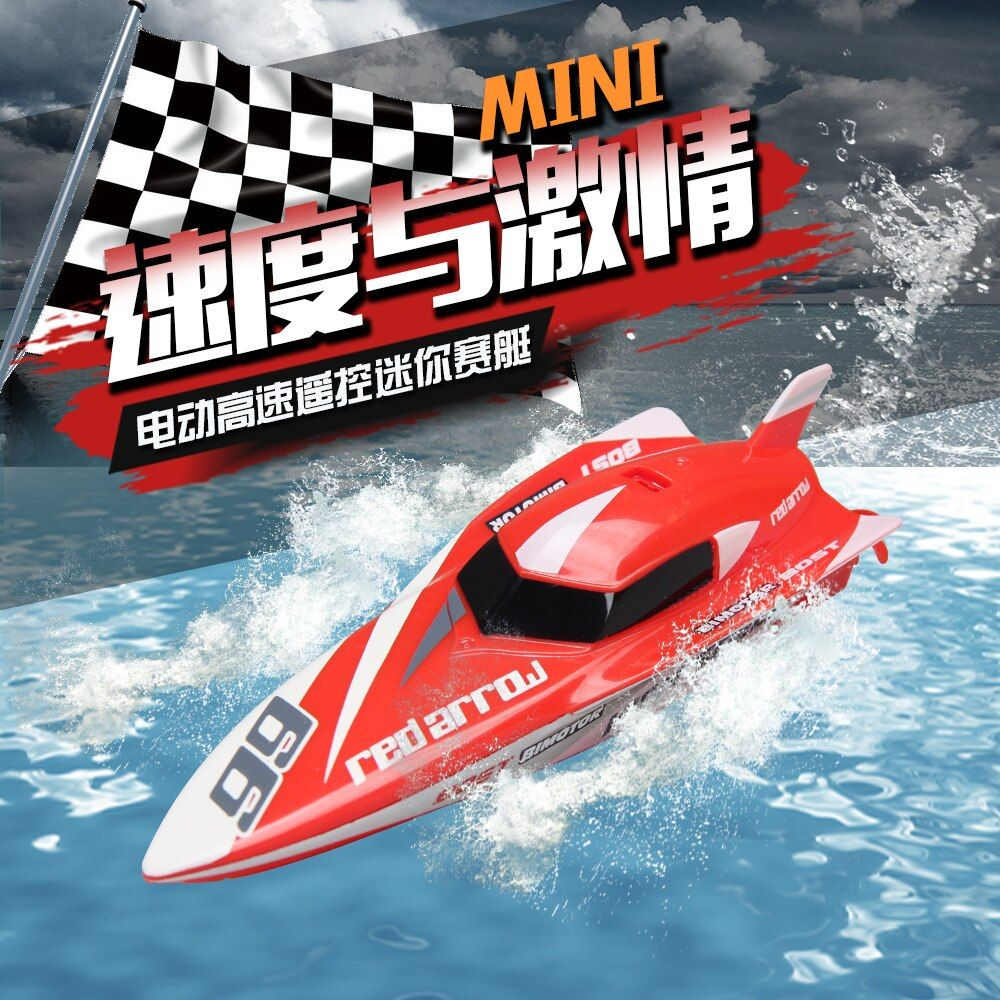 RC Boat Radio Remote Control Twin Motor High Speed Boat RC Racing Toy Gift