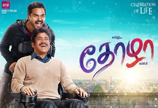 Thozha (2016) HD 720p Tamil Movie Watch Online - www TamilYogi cc